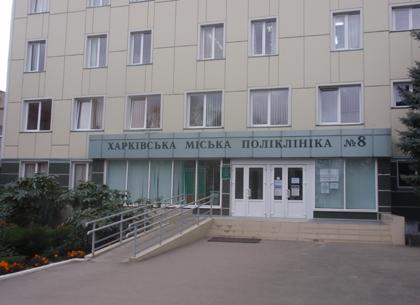 Половина харьковчан уже подписали декларации с врачами
