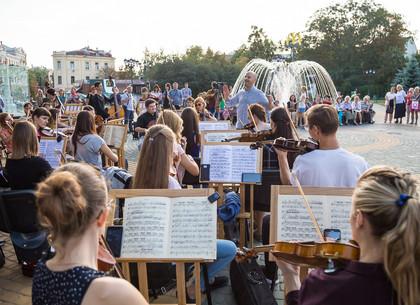 В Харькове прошла открытая репетиция молодежного оркестра «Слобожанский»