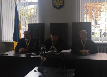 Рассмотрение апелляции по делу мэра города Харькова Геннадия Кернеса (Текстовая трансляция) (ФОТО)