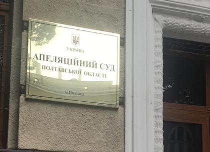 Дело против Геннадия Кернеса: прокурор Ганилов отказался раскрыть тайну своего отсутствия на семи судебных заседаниях подряд