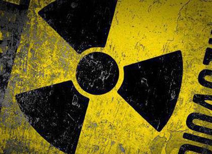 Эксперты замерили радиационный фон в Харькове