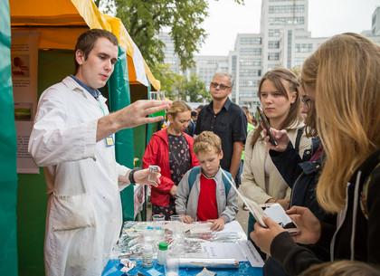 В Харькове провели «Научные пикники»