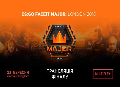 В Харькове в кино покажут финал соревнований по киберспорту, на которых выступит украинская команда