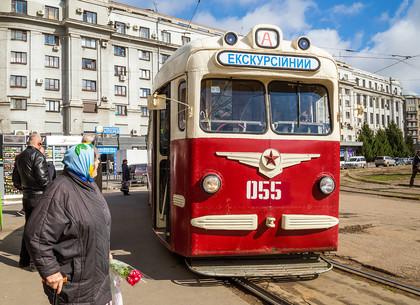 В Харкове разработали новую трамвайную экскурсию «50/50»