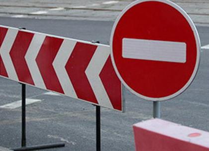 Ограничено движение на улице 23 Августа