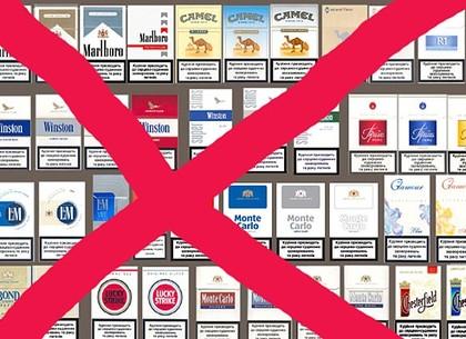 В Харькове с витрин магазинов могут пропасть сигареты