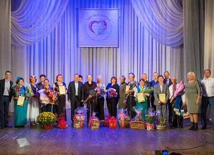 В Харькове состоялся праздник золотого возраста