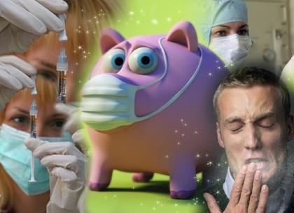 В Харькове будет внедряться новая методика дозорного эпиднадзора за гриппом и ОРВИ (ФОТО)