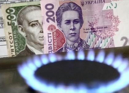 Харьковчанам урежут норму газа