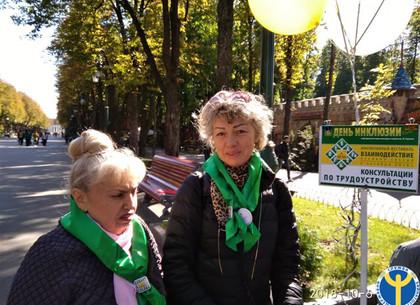 Внимание и помощь людям с инвалидностью: в Харькове состоялся инклюзивный фестиваль «Взаимодействие» (ФОТО)