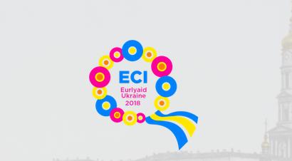 В Харькове проходит Европейская конференция по раннему вмешательству