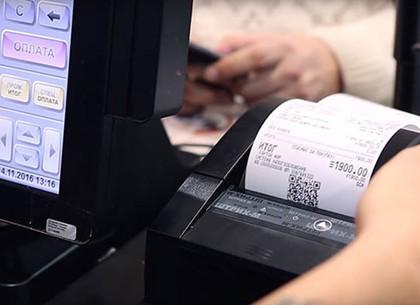 Предпринимателей Харькова призывают переходить на электронный чек