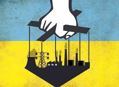 В Харькове с трудовыми нелегалами будут бороться по европейским методикам (ФОТО)