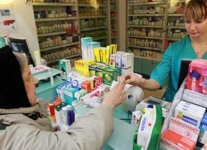 В Харькове завышали цены на Доступные лекарства: Госпродпотребслужба провела разъяснительную работу с аптеками