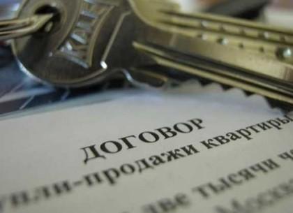 Мошенник дважды продал квартиру, получив почти миллион и обманув подельника