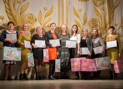 В Харькове поздравили социальных работников