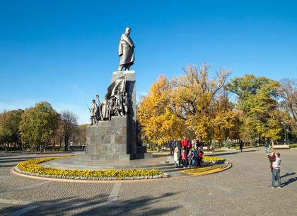 Солнечный день в Харькове (ФОТО)