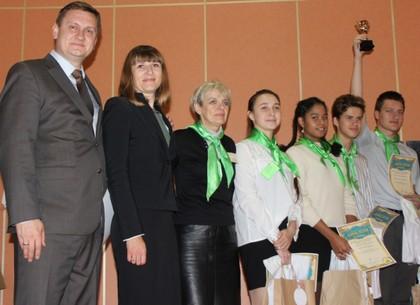 В Харькове подрастают лучшие юные экономисты