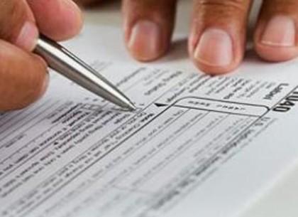 Обнародована новая форма налоговой накладной