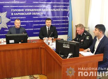 Работников харьковской полиции отметили за добросовестное выполнение служебных обязанностей (ФОТО)