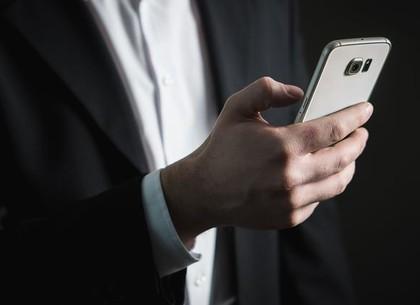 Харьковчане могут начать пользоваться через свой мобильный электронной идентификацией и сервисами на территории всего Европейского Союза