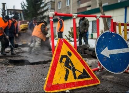 На Клочковской ремонтируют водопровод: какие дома отключат от воды