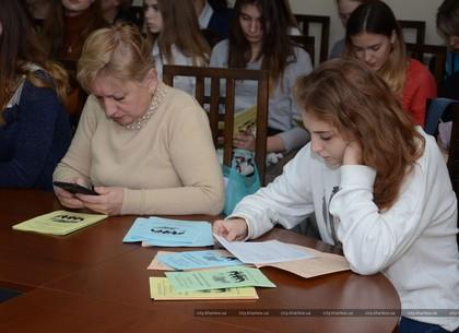 В харьковских школах появятся омбудсмены, выбираемые среди детей и учителей (ФОТО)