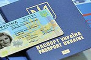 Заявление на оформление биометрического паспорта теперь можно заполнить онлайн