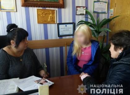 Харьковские полицейские оперативно разыскали подростка-прогульщицу, которая решила спрятаться от родственников