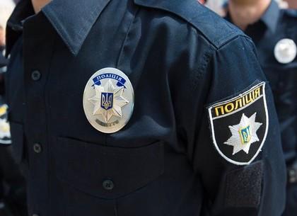 На Салтовке задержали прохожего с наркотой