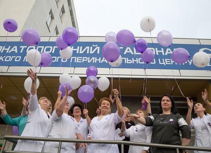 В Харьковском перинатальном центре отметили День недоношенных детей