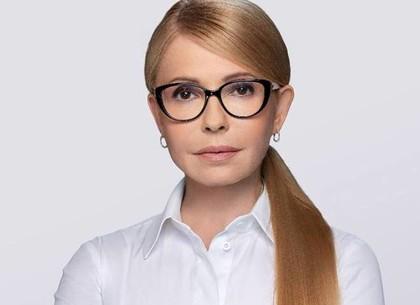 Юлия Тимошенко: Украинский газ должен быть доступен гражданам по адекватной цене