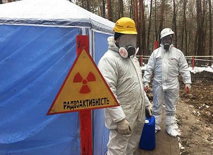 На Харьковщине проведут ревизию и частичную ликвидацию могильников радиоактивных отходов