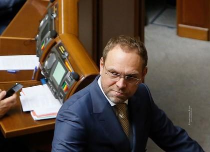 Сергей Власенко: Голосование за бюджет – это преступление против украинского государства