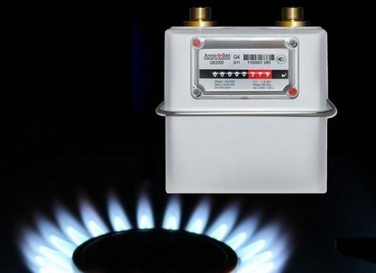 Платежки харьковчанам за газ будут меньше: НКРЭ запретила проводить доначисления харьковчанам за природный газ