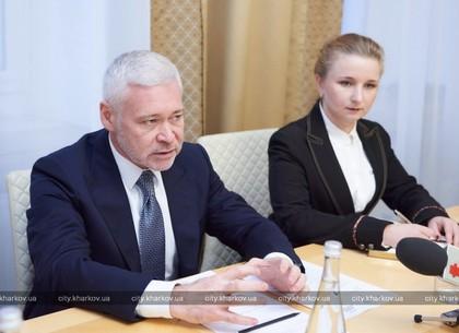 В декабре в Харькове пройдет международная конференция