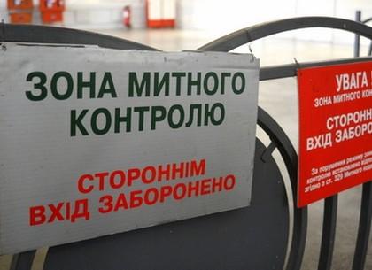 Харьковские таможенники открыли еще один пост для «евроблях»