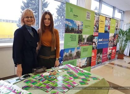 Харьков представили на туристическом бизнес-форуме в Запорожье