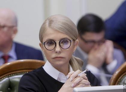 Юлия Тимошенко: Система налогообложения должна учитывать украинскую специфику