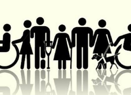 За год в Харькове трудоустроили более 600 людей с инвалидностью