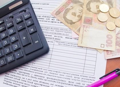 Обязательный платеж и сэкономленная субсидия: в Кабмине разъяснили, как оплачивать коммуналку