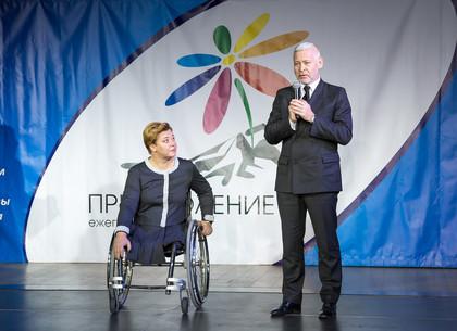 В Харькове вручили премию «Преодоление»