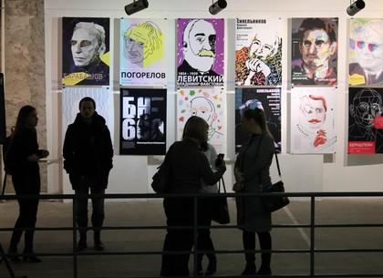 В ЕрмиловЦентре – выставка об ученых (ФОТО)