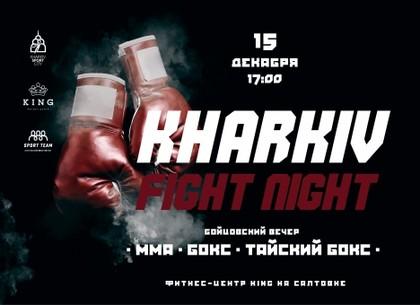 Стало известно, кто будет биться на Фестивале боевых искусств на Салтовке