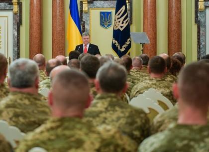 Вооруженные Силы Украины – надежный гарант нашей будущей победы, – Порошенко поздравил украинских воинов с Днем ВСУ