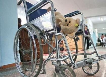 В Украине введут новый вид соцпомощи