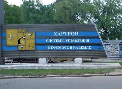 НАБУ арестовало злоумышленников, которые не дали «Хартрону» запустить первый украинский спутник