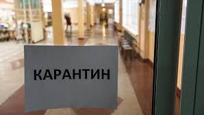 На карантине - почти полсотни школ под Харьковом