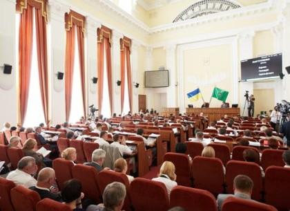 Открылась сессия Харьковского городского совета