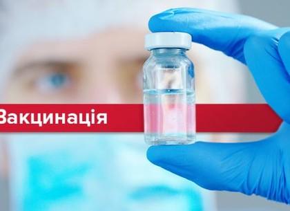В Харькове будут ликвидированы кабинеты прививок, но к 2020 году уровень охвата прививками должен составлять 95% - Владимир Курпита